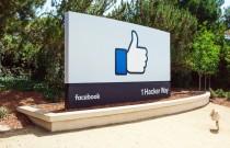 Facebook retaliates against German WhatsApp sharing data ban