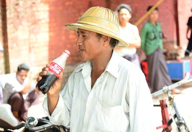 Myanmar Coca Cola
