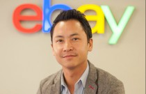 Lucky 13: Phuong Nguyen, eBay Advertising
