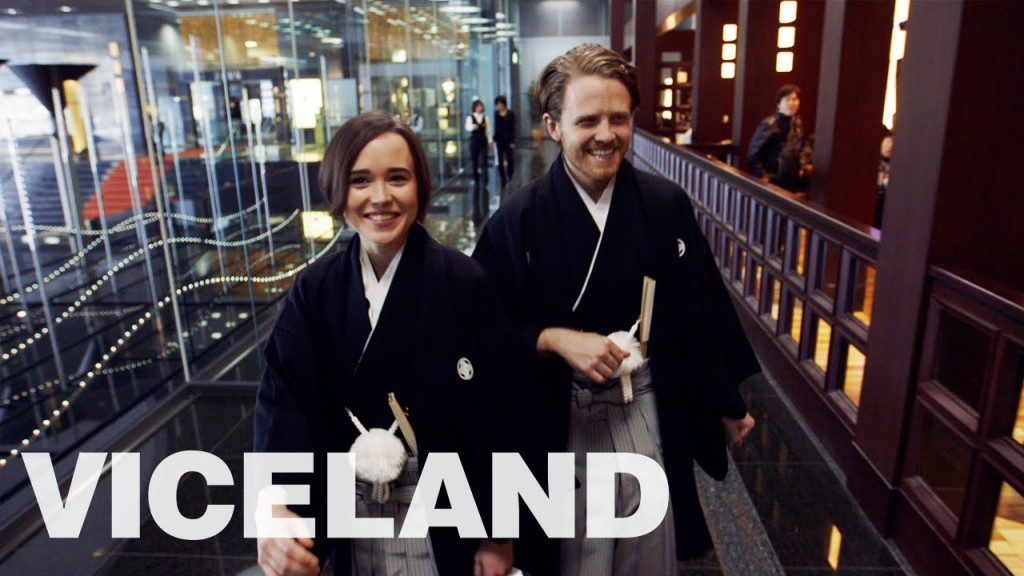 Viceland GAYCATION