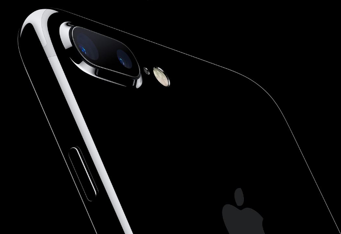 Apple new iOS update offers stronger protection from ad tracking
