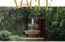 Vogue Arabia bilingual digital platform goes live ahead of print launch