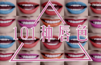 Festival Intelligence: Adding more bite to oral care marketing in Asia