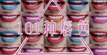 Festival Intelligence: Adding more bite to oral care marketing in Asia